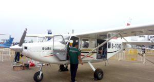 Flyeurope.tv-china general aviation -Airvan-8-Jinggong-Aviation