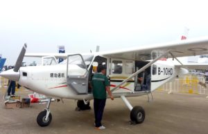 Flyeurope.tv-china general aviation -Airvan-8-Jinggong-Aviation